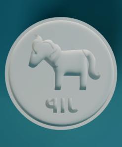 Koekstempel paard